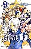 D.Gray-man 9 (ジャンプコミックス)