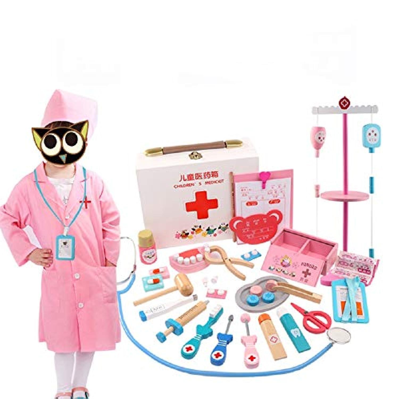 Zhenyu 子供用 医者用おもちゃ 医療キット コスプレ 歯医者 看護師 シミュレーション薬箱 人形用コスチューム 聴診器ギフト付き