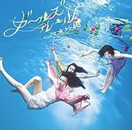 タイトル未定(DVD付C)