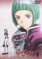 ガサラキ Vol.1 [DVD]