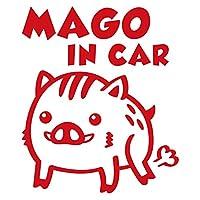 imoninn MAGO in car ステッカー 【シンプル版】 No.74 イノシシさん(ウリ坊) (赤色)