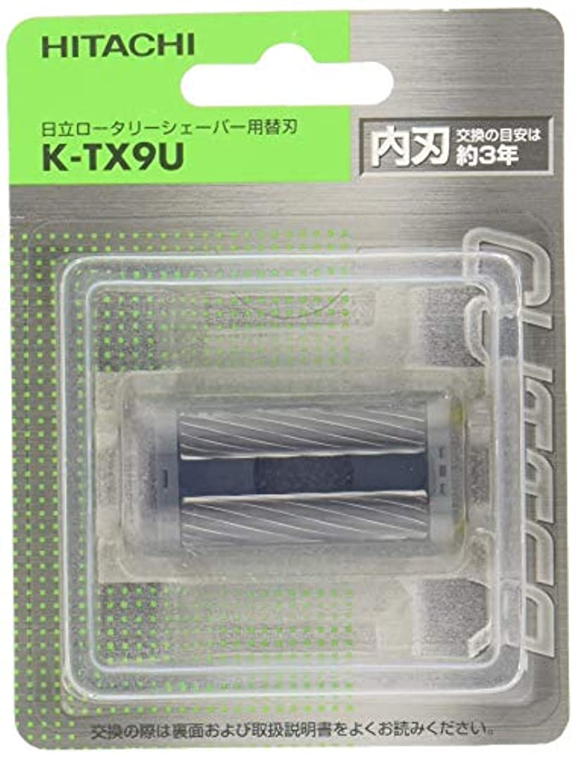 神話蒸留逆さまに日立 替刃 内刃 K-TX9U