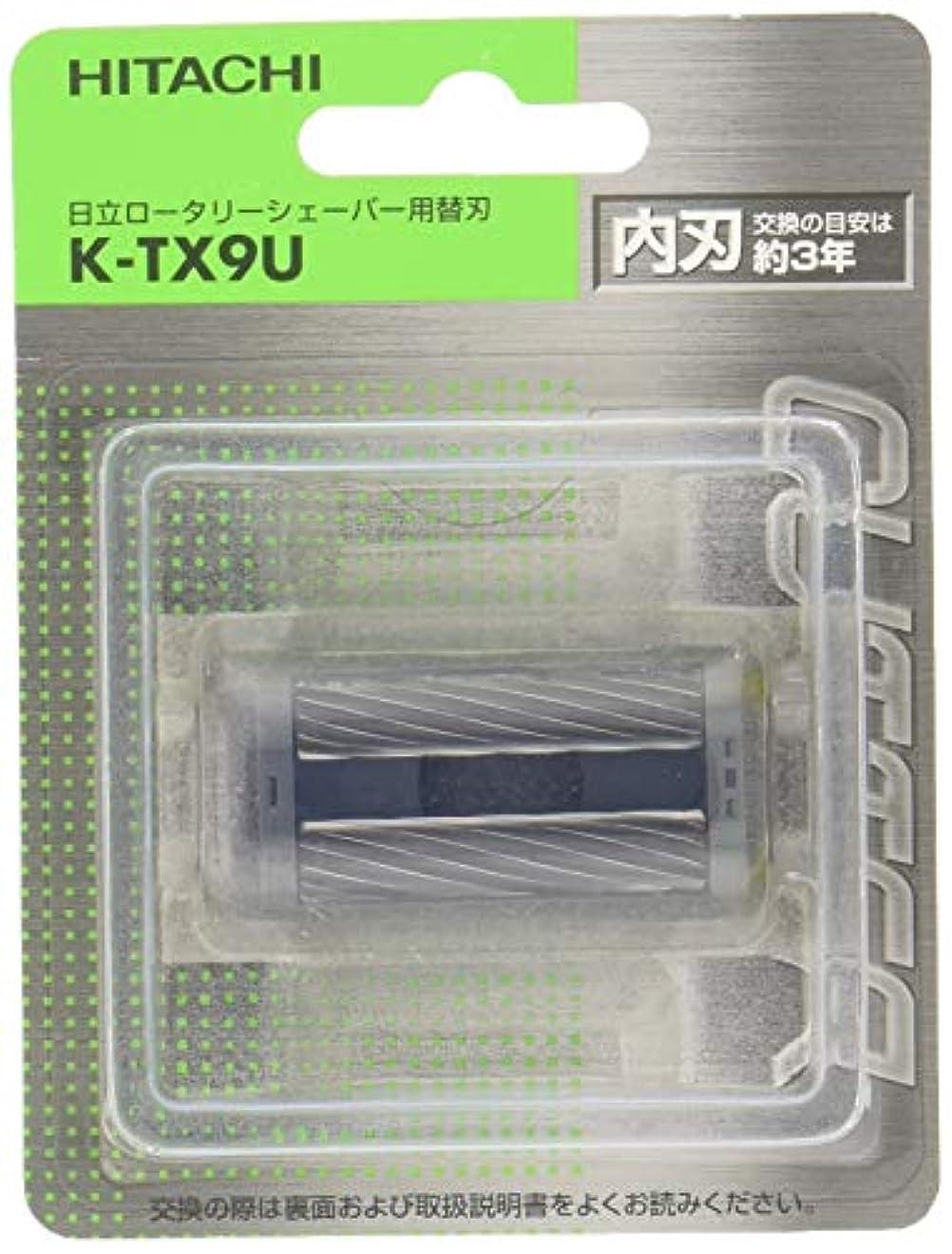 フランクワースリーデュアル改修日立 替刃 内刃 K-TX9U