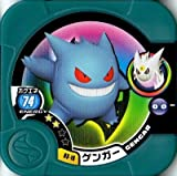 ザ・ポケモントレッタ03弾/PT12-16 スーパー ゲンガー(色違い)