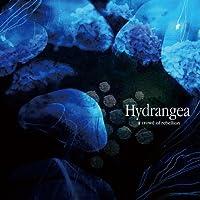 Hydrangea by A Crowd Of Rebellion (2012-07-28)
