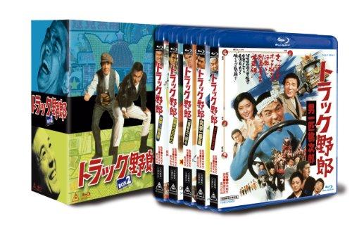 トラック野郎 Blu-ray BOX2<完>(初回生産限定)