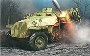 ドラゴン 1/35 第二次世界大戦 ドイツ軍 Sd.Kfz.251 Ausf.D ヴルフラーメン40装備型 プラモデル DR6861