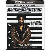 ブラック・クランズマン 4K Ultra HD+ブルーレイ[4K ULTRA HD + Blu-ray]