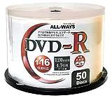 ALL-WAYS DVD-R 4.7GB 1-16倍速対応 50枚 データ・アナログ映像のパソコンでの記録用・スピンドルケース入り・インクジェットプリンタでのワイド印刷可能 ALDR47-16X50PW