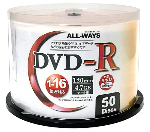 ALL-WAYS/DVD-R 4.7GB 16速 50枚
