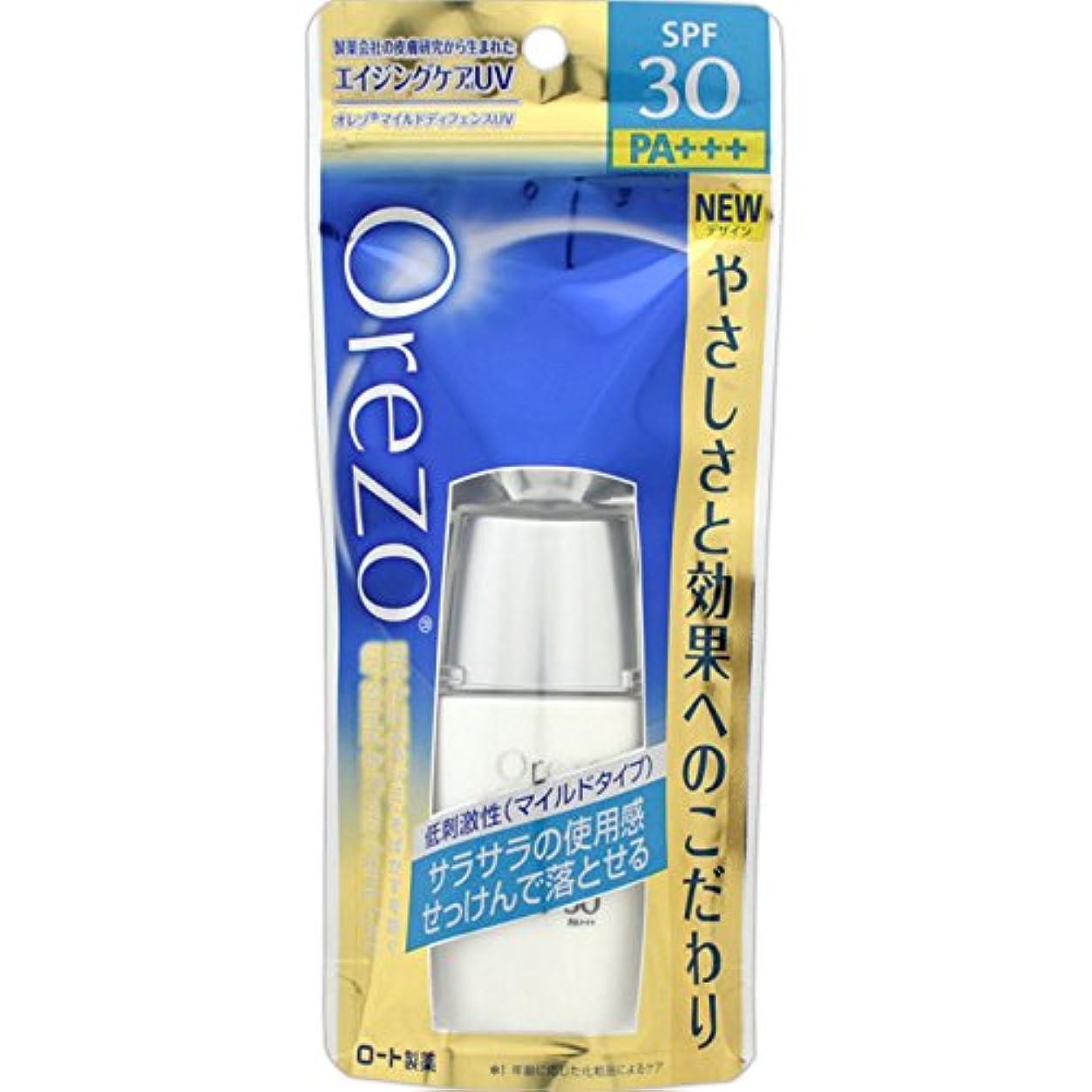 大事にする研磨剤驚いたことにオレゾ マイルドディフェンスUV SPF30 PA+++ 27mL