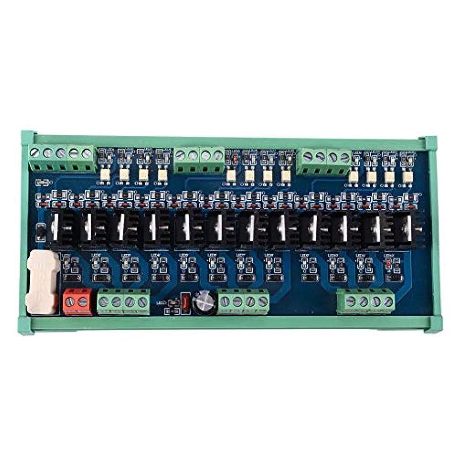 ポーク来て縮約12チャンネルPLC DCアンプトランジスター出力電源ボードポジティブコントロールDCアンプボードJR-12J/24Z産業用制御IRF9530N