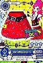 【シングルカード】限定)ホットデビルスカート(オーディション大会限定) クール プロモ アイカツ おもちゃ&ホビー