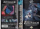 機動戦士Zガンダム 1 [VHS]