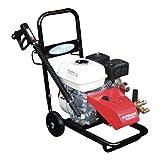 スーパー工業 エンジン式高圧洗浄機SEC1015-2N(コンパクト&カート型) SEC-1015-2N [163cc]