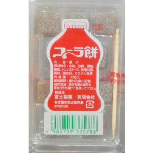 有限会社 富士製菓 コーラ餅 (1パックは10粒入り小パックが40パック)