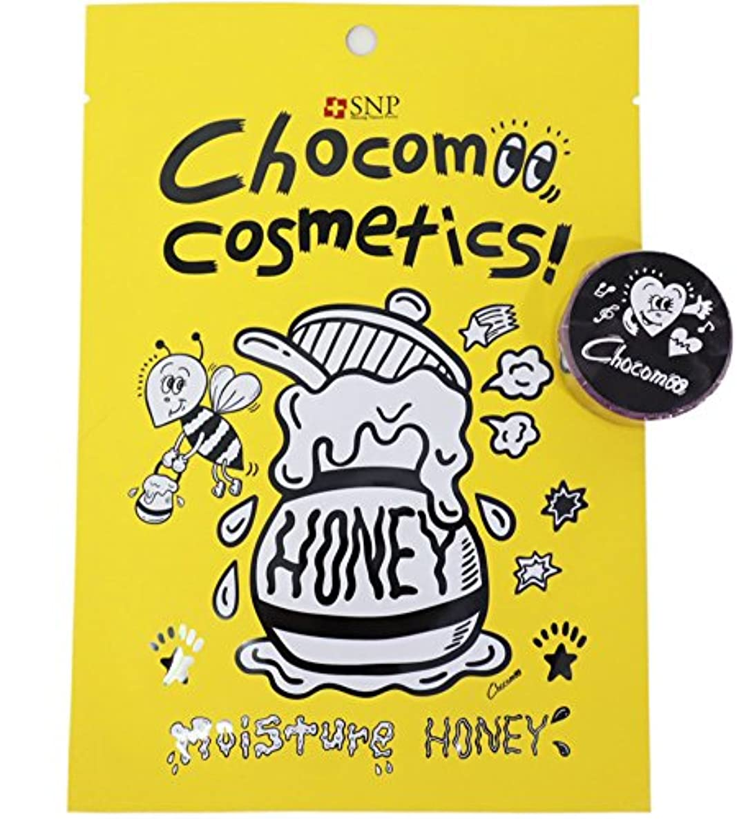 滴下製造業レンダーChocomoo チョコムー ハニーシートマスク & マスキングテープ CMT02 ピンク