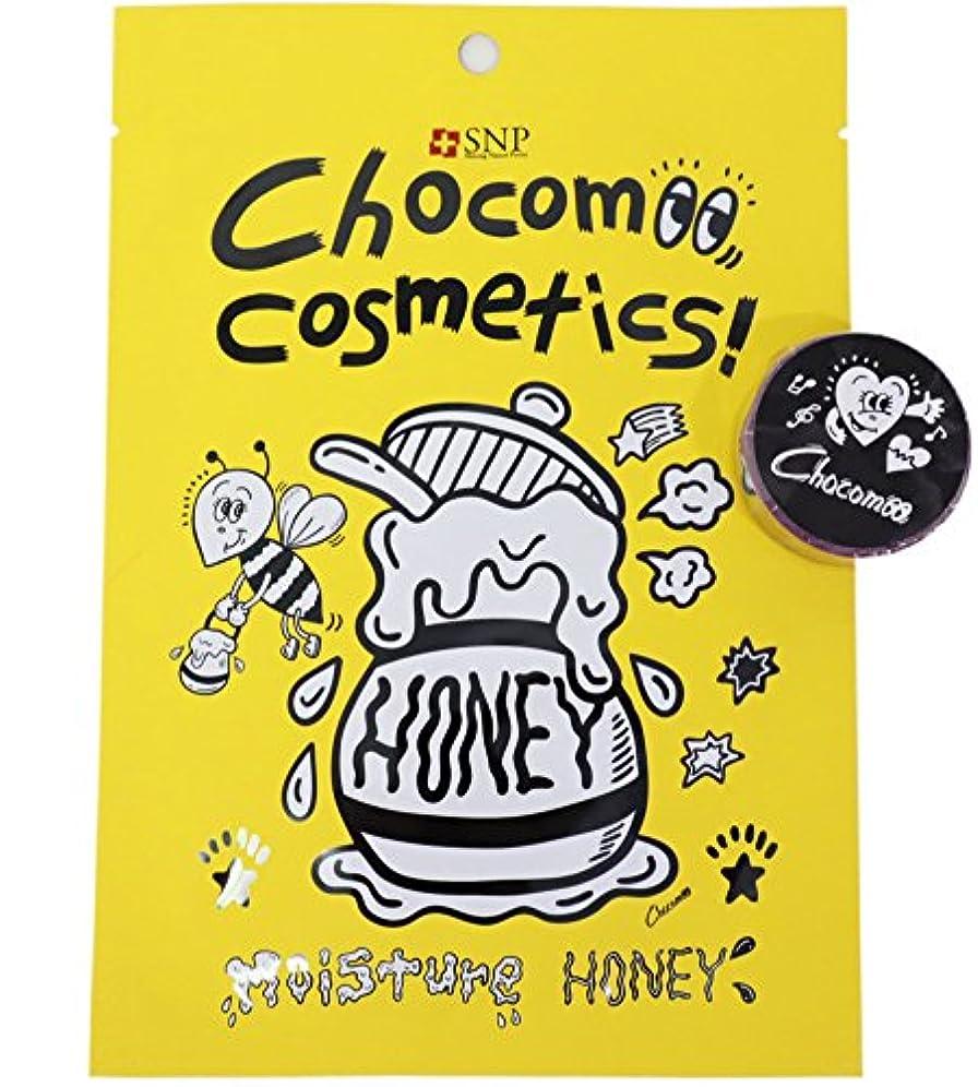 十分です貪欲定刻Chocomoo チョコムー ハニーシートマスク & マスキングテープ CMT02 ピンク