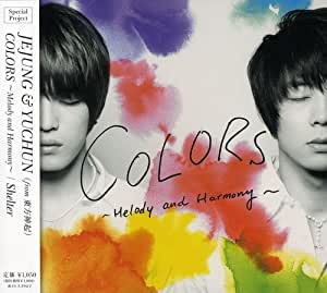 COLORS~Melody and Harmony~/Shelter