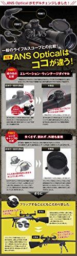 ライフルスコープ 3-9x40 Pro 可変ズーム 防水加工 シーグリーンコートレンズ ローマウントリング+2,480円相当キルフラッシュ付 ANS Optical