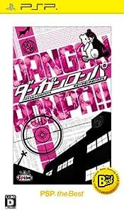 ダンガンロンパ 希望の学園と絶望の高校生 PSP the Best