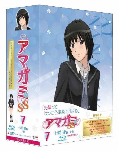 アマガミSS 7 七咲逢 上巻 Blu-ray Disc