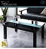 IKEA・ニトリ好きに。アーバンモダンデザインこたつテーブル【Fadic】ファディック/正方形(75×75)ウォルナットブラウン | ウォルナットブラウン