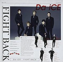 Da-iCE「I still love you」のジャケット画像