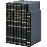 コクヨ 帳簿 補助帳 B5 100頁 チ-106×3冊