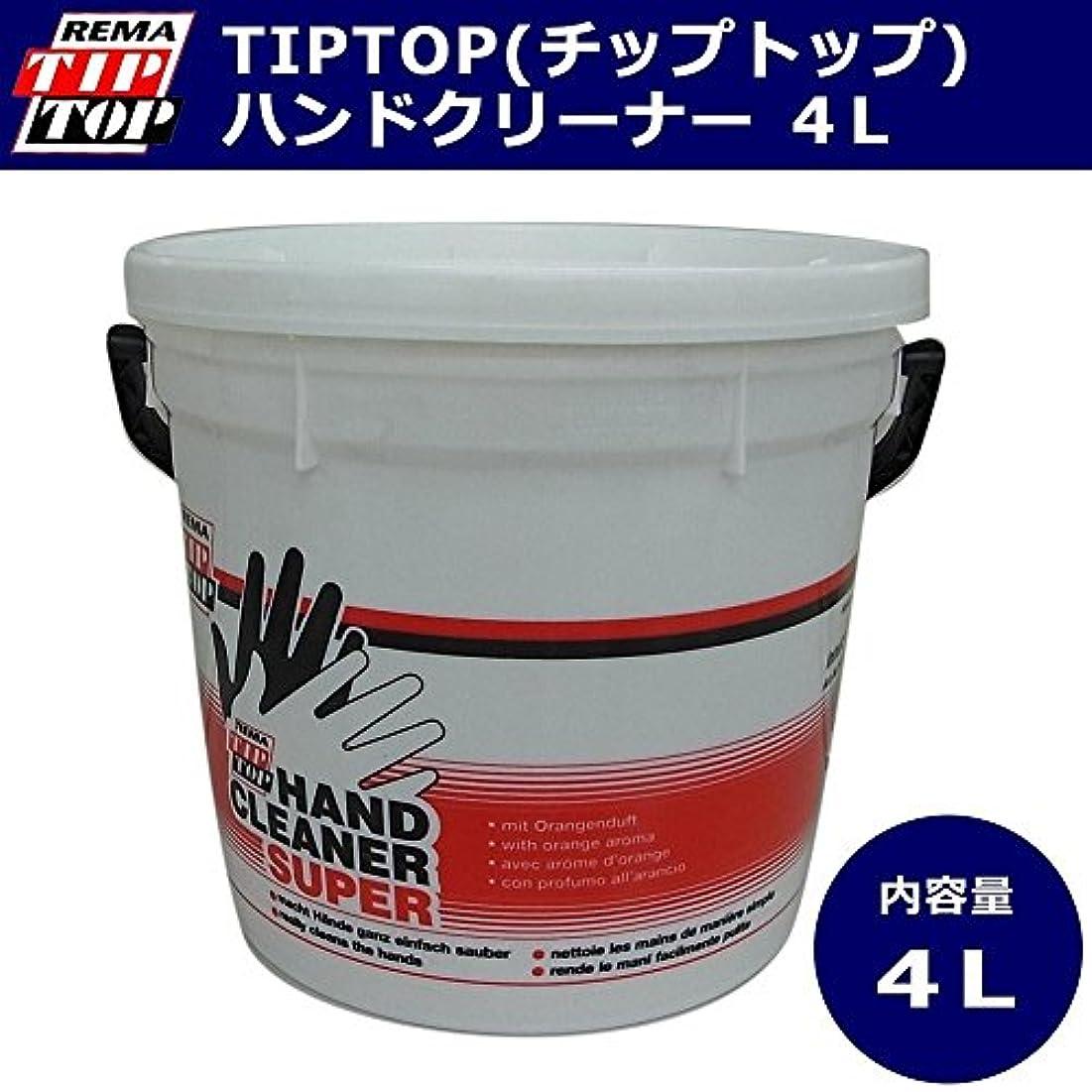 トリップグリースメタルラインTIPTOP(チップトップ) ハンドクリーナー 4L H-052