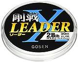 ゴーセン(GOSEN) ライン 剛戦Xリーダー ナイロンショックリーダー ナチュラル 20m 35lb GL10135