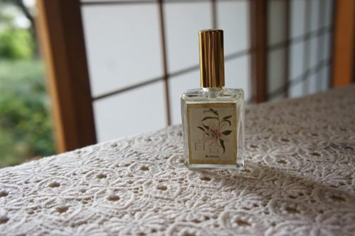 ステージほのめかす失礼な和香水「リアル百合」 (百合-yuri-)