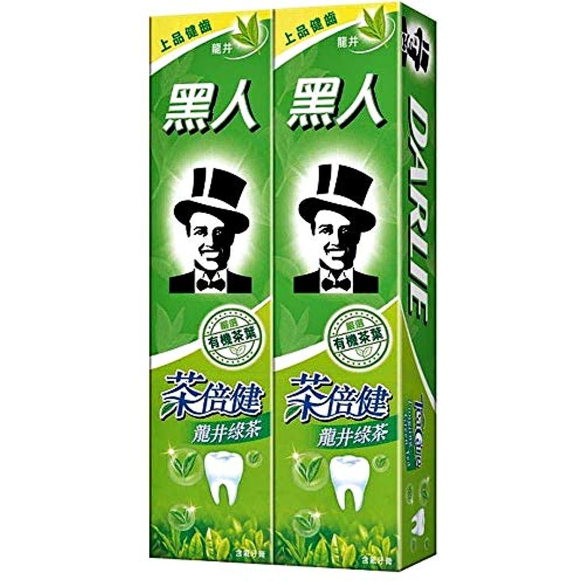 骨髄じゃないディレクター黑人 茶倍健 龍井緑茶 緑茶成分歯磨き粉配合160g×2 [並行輸入品]