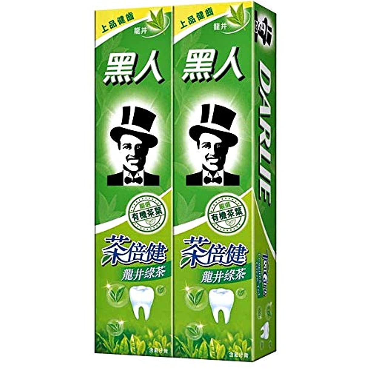 ぼかす予見する入場黑人 茶倍健 龍井緑茶 緑茶成分歯磨き粉配合160g×2 [並行輸入品]