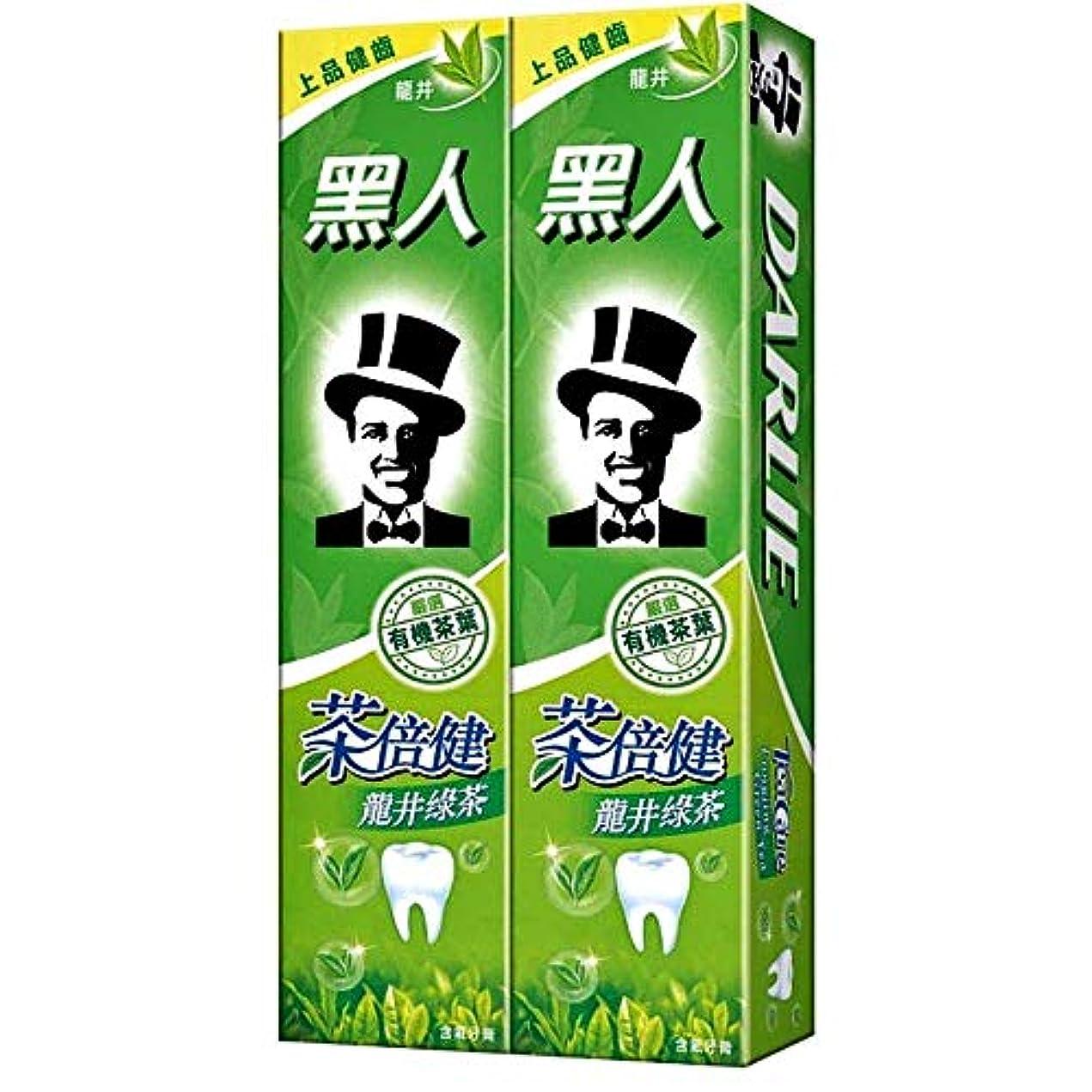 明確ににんじん控えめな黑人 茶倍健 龍井緑茶 緑茶成分歯磨き粉配合160g×2 [並行輸入品]