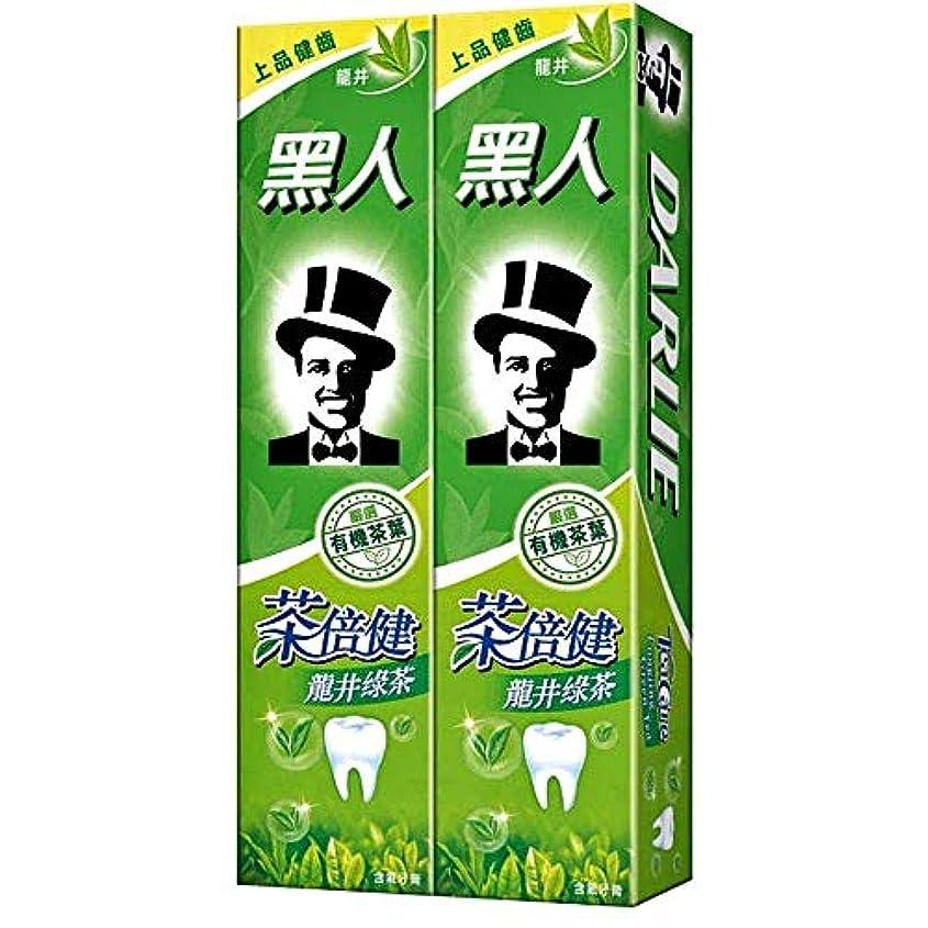 ピル好むしわ黑人 茶倍健 龍井緑茶 緑茶成分歯磨き粉配合160g×2 [並行輸入品]
