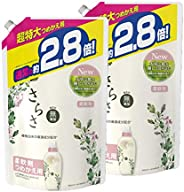 【まとめ買い】 さらさ 無添加 植物由来の成分入り 柔軟剤 詰め替え 超特大 1250mL (約2.8倍) × 2個
