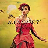 【Amazon.co.jp限定】BANQUET(初回生産限定盤)(DVD付)(ステッカー付)