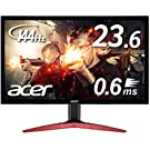 Acer ゲーミングモニター KG241QAbiip 23.6インチ 144hz 0.6ms TN HDMI 2.0×2、DisplayPo…