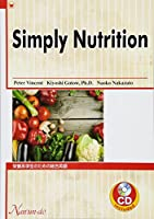 栄養系学生のための総合英語―Simply Nutrition
