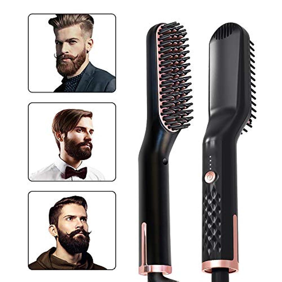悲惨な矛盾する領収書男性のためのひげ矯正、多機能電気ホットひげ矯正櫛と男性と女性のためのブラシをスタイリングする髪矯正、家庭や旅行に最適
