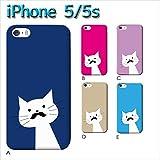 iPhone 5/5s iphone5s (ねこ09) A [C021602_01] 猫 にゃんこ ネコ ねこ柄 ヒゲ 各社共通 スマホ ケース アップル