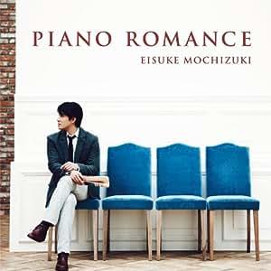 PIANO ROMANCE