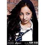 AKB48 公式生写真 劇場盤 Beginner Ver. 【板野友美】