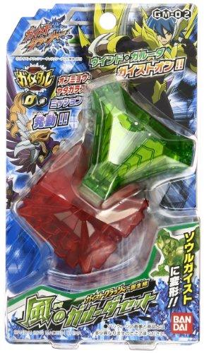 ガイストクラッシャー [GM-02]風のガルーダセット