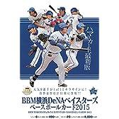BBM 横浜DeNAベイスターズ 2015 BOX