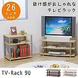 不二貿易 TVラック 幅90cm 32型テレビ対応 84441