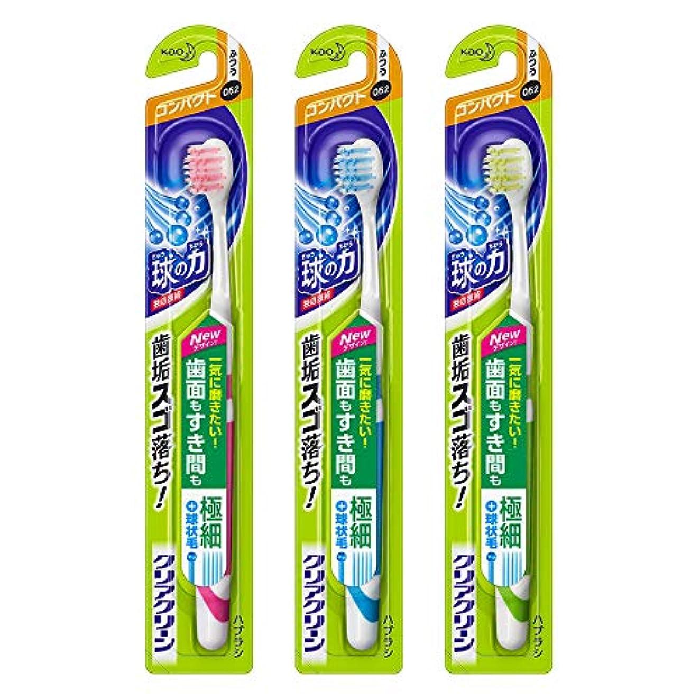【まとめ買い】クリアクリーン 歯面&すき間プラス コンパクト ふつう 3本セット(※色は選べません)