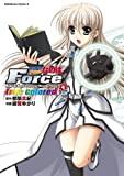 魔法戦記リリカルなのはForce true colored(4)<魔法戦記リリカルなのはForce true colored> (角川コミックス・エース)