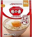味の素 うま味調味料 味の素 50g袋×4個